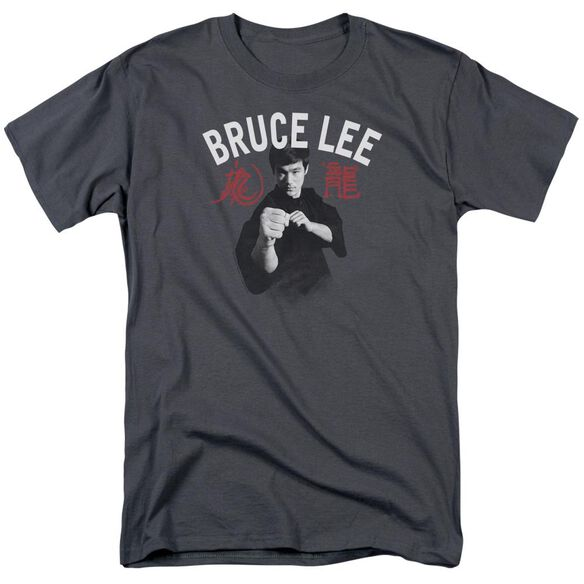 Bruce Lee Ready Short Sleeve Adult T-Shirt