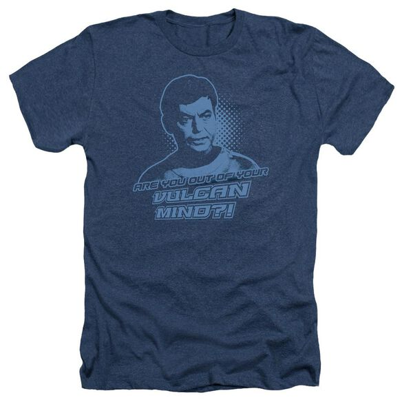 St Original Vulcan Mind Adult Heather