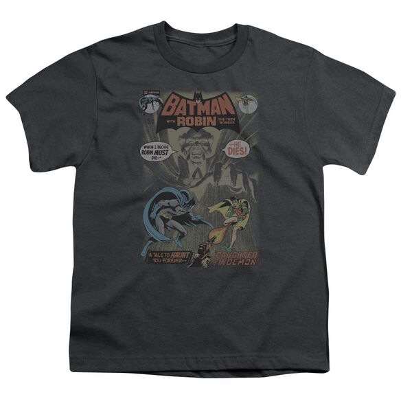 Batman #232 Cover Short Sleeve Youth T-Shirt
