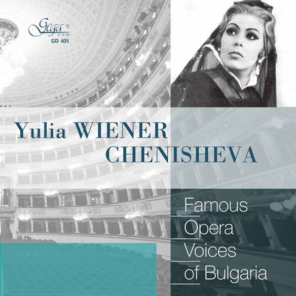 Various Artists - Famous Opera Voices