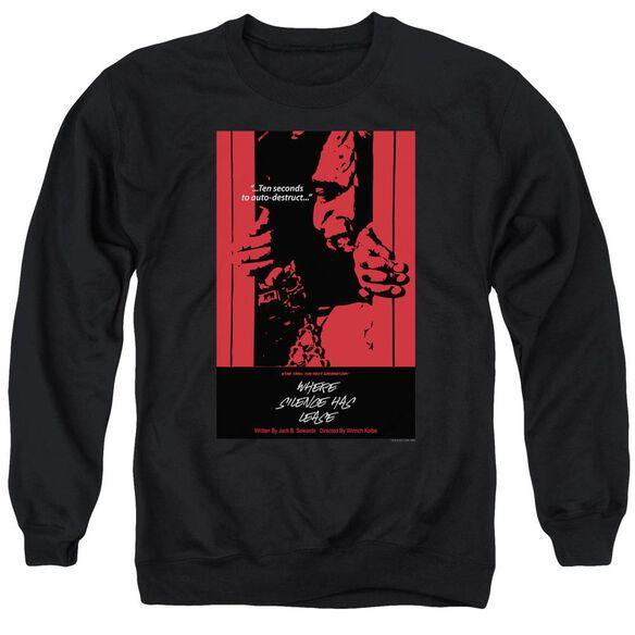 Star Trek Tng Season 2 Episode 2 Adult Crewneck Sweatshirt