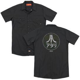 Atari Japanese Grid (Back Print) Adult Work Shirt