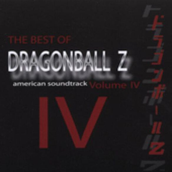 Dragon Ball Z: Best Of 4 / O.S.T.