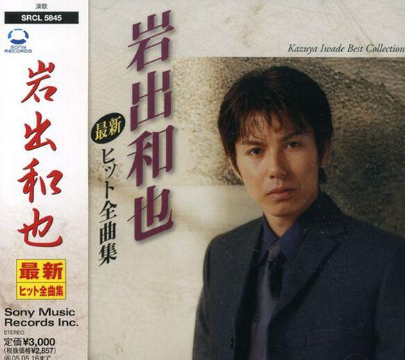 Kazuya Iwade - Zenkyokushuu