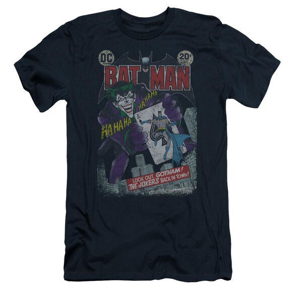 Batman #251 Distressed Short Sleeve Adult T-Shirt