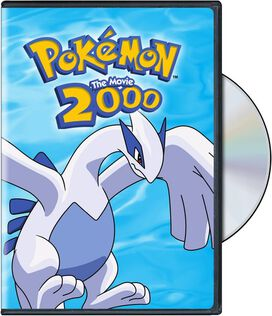 Pokemon the Movie 2: the Power of One
