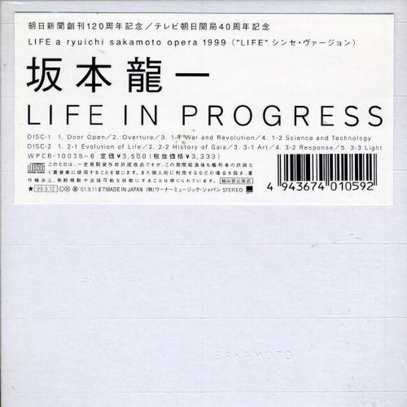 Life In Progress (2 Cd) (Jpn)