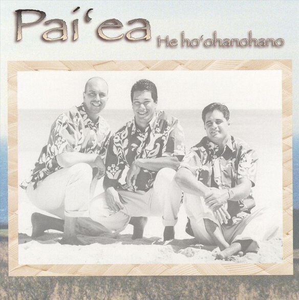 Pai'ea 0606
