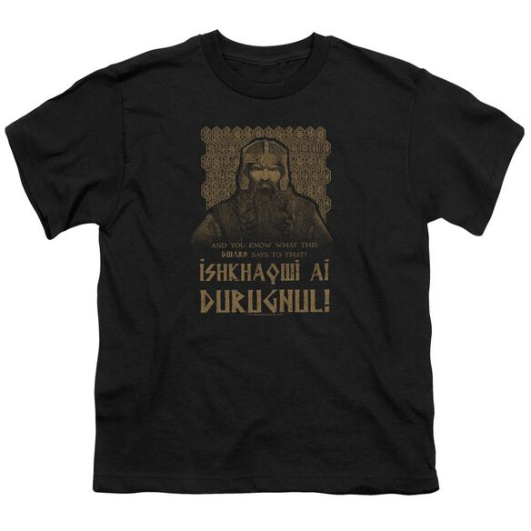 Lord Of The Rings Ishkhaqwi Durugnul Short Sleeve Youth T-Shirt