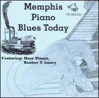 Various Artists - Memphis Piano Blues Today / Various