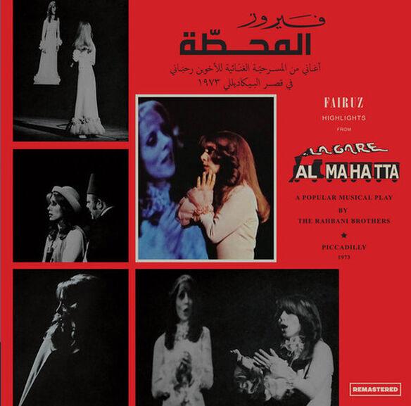 Fairuz - Al Mahatta