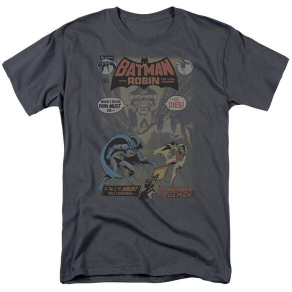 Batman #232 Cover Short Sleeve Adult T-Shirt