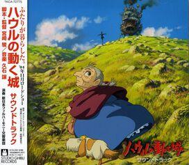 Joe Hisaishi - Howl's Moving Castle (Original Soundtrack)