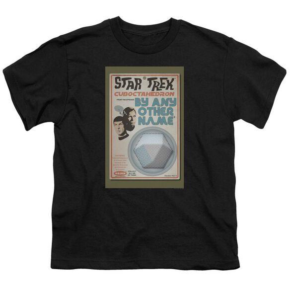 Star Trek Tos Episode 51 Short Sleeve Youth T-Shirt