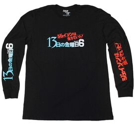 Friday The 13th Part 6 Kanji Long Sleeve T-Shirt