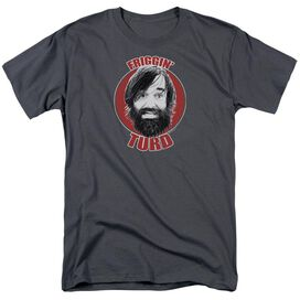 Last Man On Earth Friggin Turd Short Sleeve Adult T-Shirt
