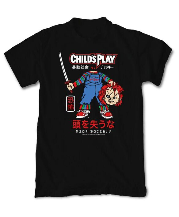 Riot Society - Child's Play Kanji T-Shirt