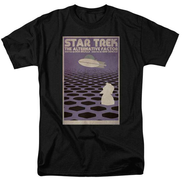 Star Trek Tos Episode 27 Short Sleeve Adult T-Shirt