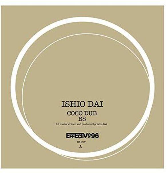 Ishio Dai - Coco Dub / BS