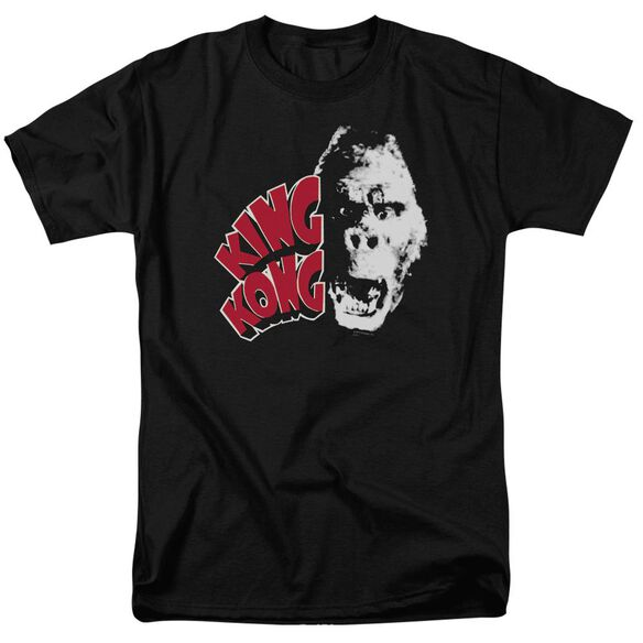 King Kong Kong Head Short Sleeve Adult T-Shirt