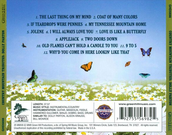 Country Mountain Tributes
