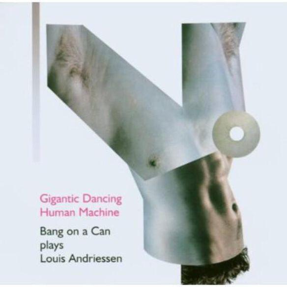 Gigantic Dancing Human Machine