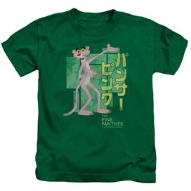 Pink Panther Asian Letters Short Sleeve Juvenile Kelly Green Md T-Shirt
