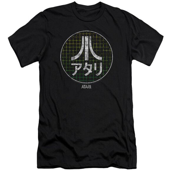 Atari Japanese Grid Premuim Canvas Adult Slim Fit