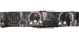 YuGiOh Kuriboh Gray Seatbelt Belt