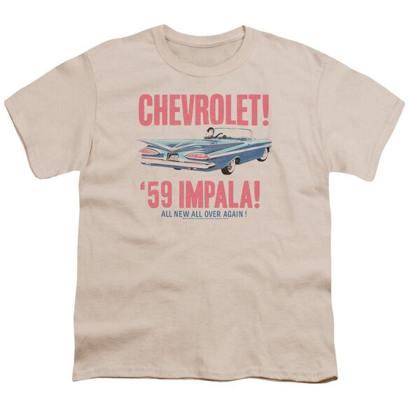 Chevrolet 59 Impala Short Sleeve Youth T-Shirt