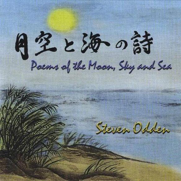 Poems Of The Moon Sky & Sea