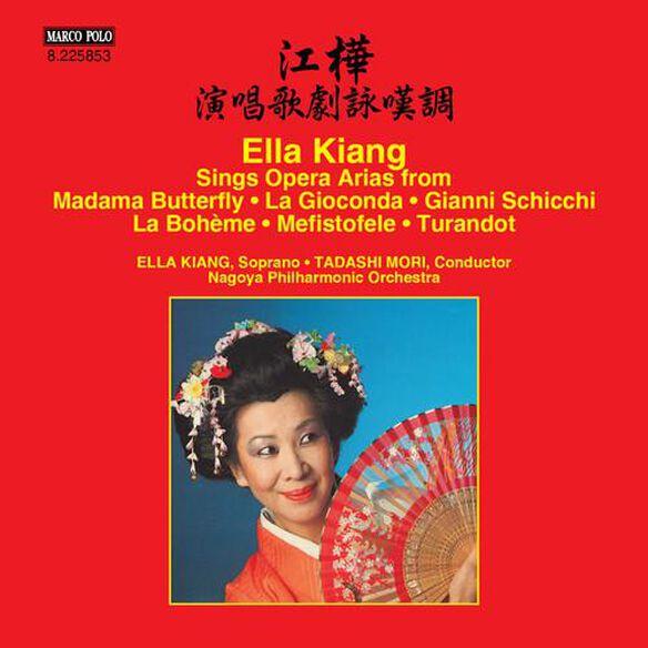Ella Kiang Sings Arias From Operas