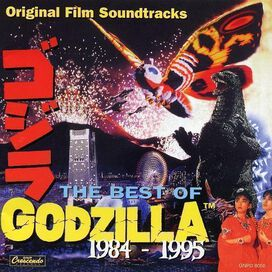 Original Film Soundtracks - The Best of Godzilla 1984-1995 [Exclusive Color Vinyl]
