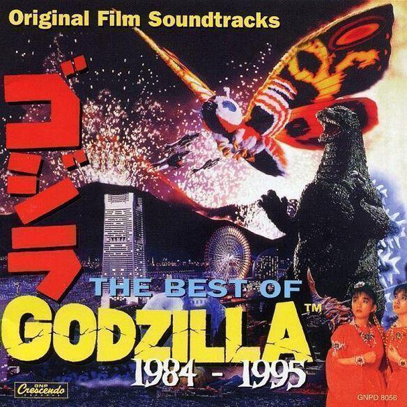 Original Film Soundtracks - The Best of Godzilla 1984-1995 [Exclusive Color Vinyl]
