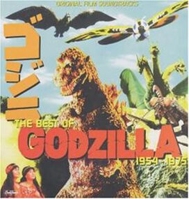 Original Film Soundtracks - The Best of Godzilla 1954-1975 [Exclusive Color Vinyl]