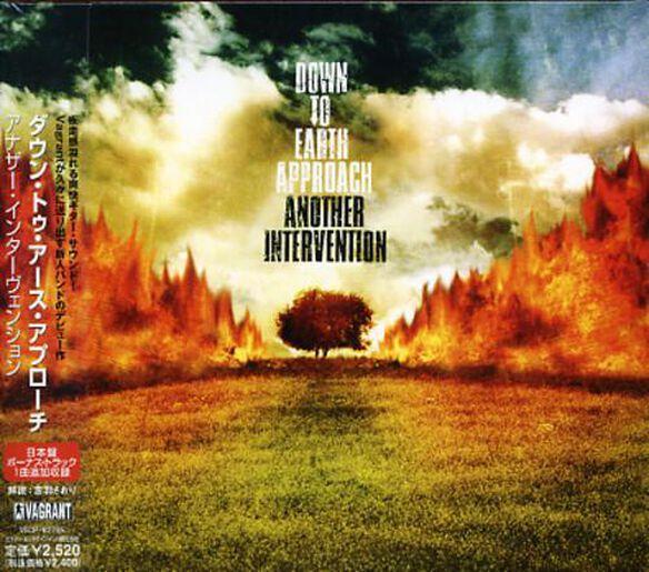 Another Invention (Bonus Track) (Jpn)