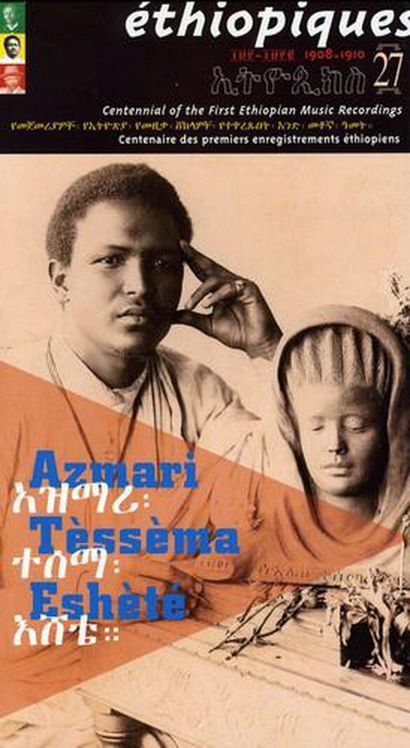 Tessema Eshete - Ethiopiques 27: Centennial Of The First Ethiopian Music Recordings