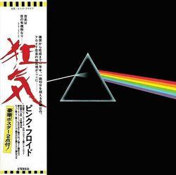 Image of Pink Floyd - Dark Side Of The Moon