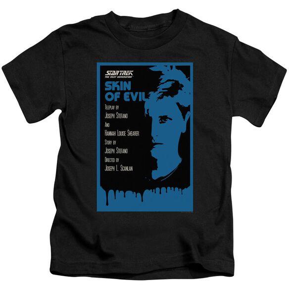 Star Trek Tng Season 1 Episode 23 Short Sleeve Juvenile Black T-Shirt