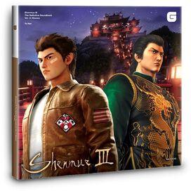 Ys Net - Shenmue III - The Definitive Soundtrack Vol. 2: Niaowu