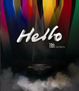 Yong Pil Cho - Hello