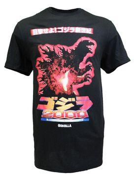 Godzilla 2000 Kanji T-Shirt