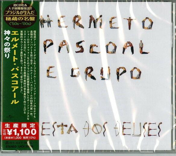 Hermeto Pascoal - Festa Dos Deuses (Japanese Reissue) (Brazil's Treasured Masterpieces 1950s - 2000s)