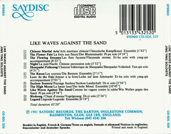 Like Waves Against The Sand / Various