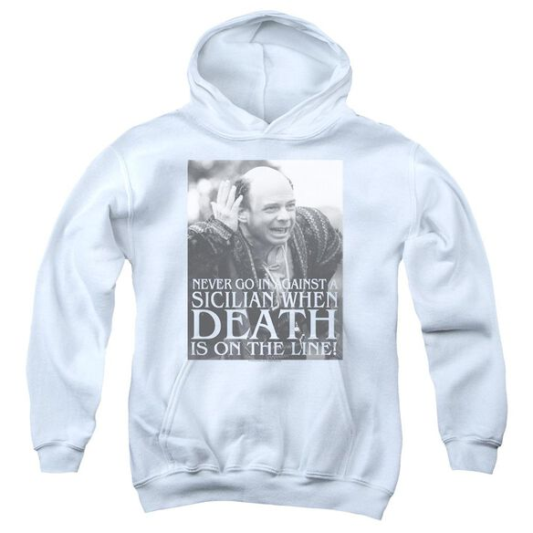 Princess Bride Sicilian Youth Pull Over Hoodie