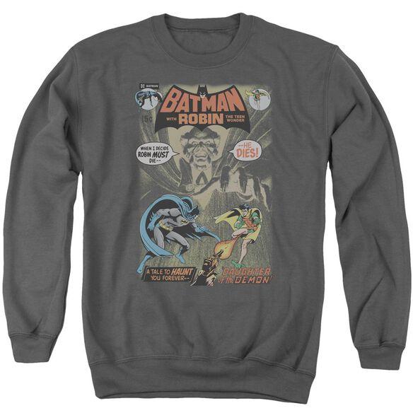 Batman #232 Cover Adult Crewneck Sweatshirt