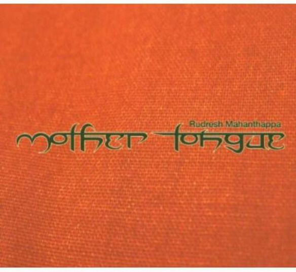 Rudresh Mahanthappa - Mother Tongue