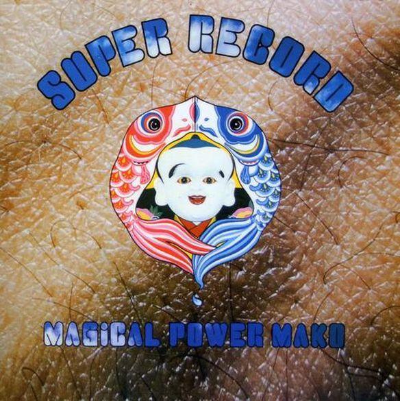 Super Record