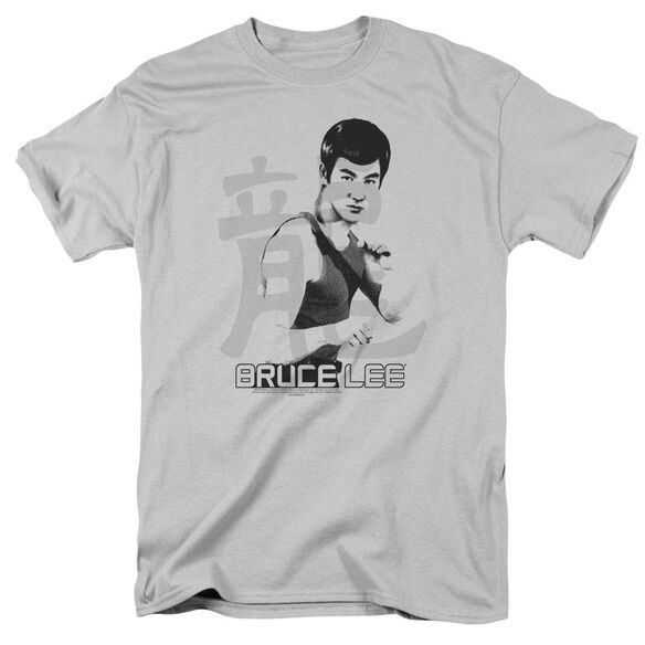 Bruce Lee Punch Short Sleeve Adult T-Shirt