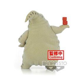 BanPresto - Disney The Nightmare Before Christmas Oogie Boogie Fluffy Puffy Statue